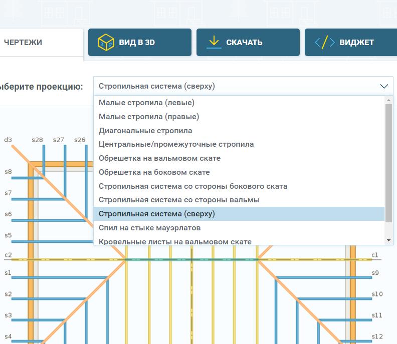 Изменения в интерфейсе строительных калькуляторов