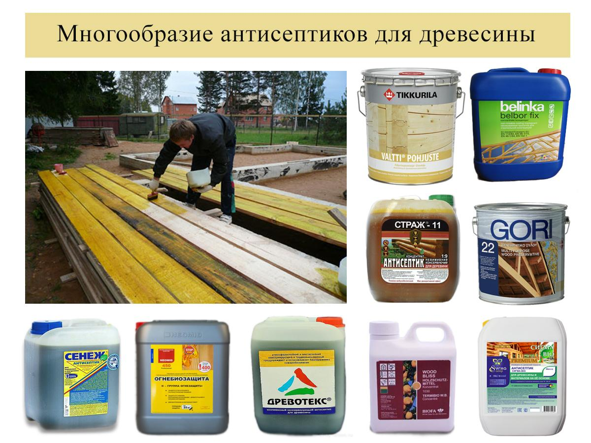 Antiseptics for wood and wood ceiling beams -